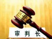 永泰法院开展一线考察干部工作应知应会知识测试
