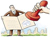 最高法院审理购房合同案件最新司法解释